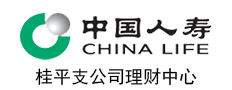 桂平市中国人寿保险股份有限公司银行保险部