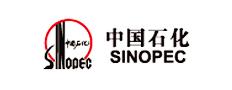 中国石化销售有限公司广西贵港石油分公司