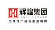 广西辉煌房地产咨询服务集团有限公司
