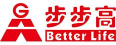 广西步步高商业有限责任公司贵港分公司