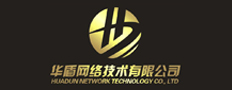 广西华盾网络技术有限公司
