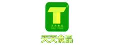 桂平市社坡天天食品厂