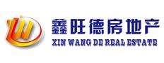 广西鑫旺德房地产开发有限责任公司