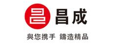 桂平市昌成新材料有限公司