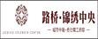 广西北部湾桂商房地产开发有限公司