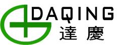 广西达庆生物科技有限公司