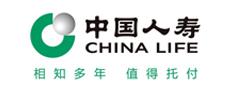 中国人寿保险股份有限公司桂平支公司