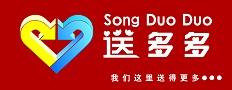 桂平市正点广告传媒有限公司