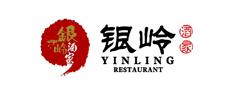南宁市银岭餐饮有限公司