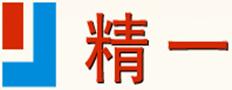 广西北海精一电力器材有限责任公司