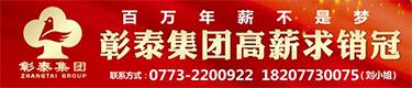 桂林市人才市场