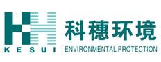 广西科穗环境科技有限公司