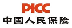 中国人民财产保险股份有限公司来宾市分公司