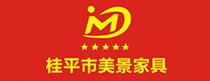 桂平市美景家具展销中心