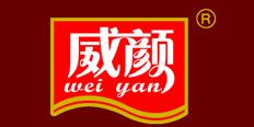 桂平市威颜保健食品厂(普通合伙)