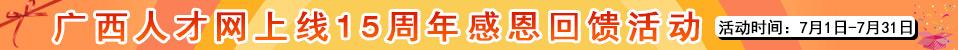 澳门金沙线上娱乐Logo(www.gxrc.com)