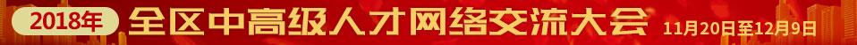 广西人才网Logo(www.noddle.cn)