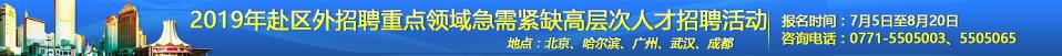 �V西人才�WLogo(www.hgytft.co)