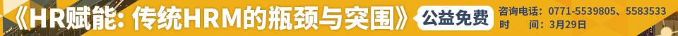 广西人才网Logo(www.34036407.com)