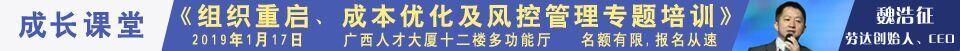 广西人才网Logo(www.alldao.cn)