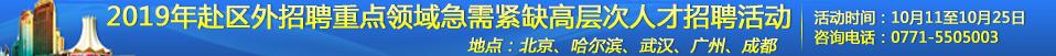 广西人才网Logo(www.nkjj9.com)