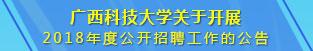 �V西人才�WLogo(www.34036407.com)