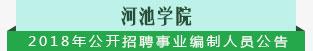 �V西人才�WLogo(www.aoqh.tw)