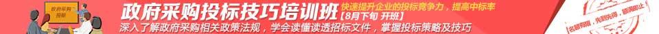 广西人才网Logo(www.gxrc.com)