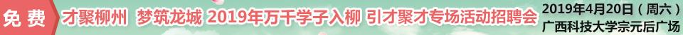 �V西人才�WLogo(www.rnzvq.tw)