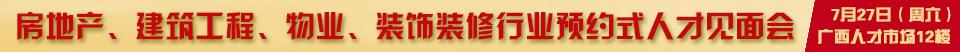 广西人才网Logo(www.zexedu.com)
