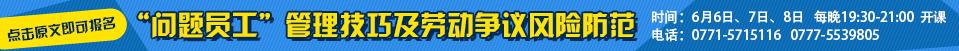 真人线上娱乐平台Logo(www.gxrc.com)