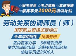 广西人才网Logo(www.kwpu.tw)