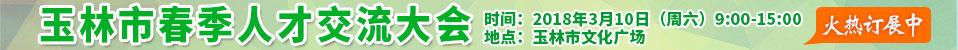 北京快三和值Logo(www.bijvo.com.cn)