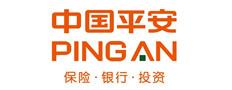 中国平安人寿保险股份有限公司北海中心支公司