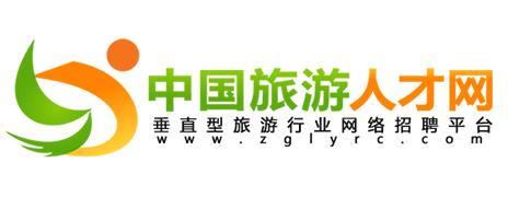 广西旅讯人力资源服务有限公司
