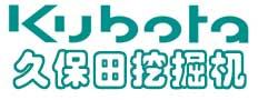 广西久一工程机械服务公司