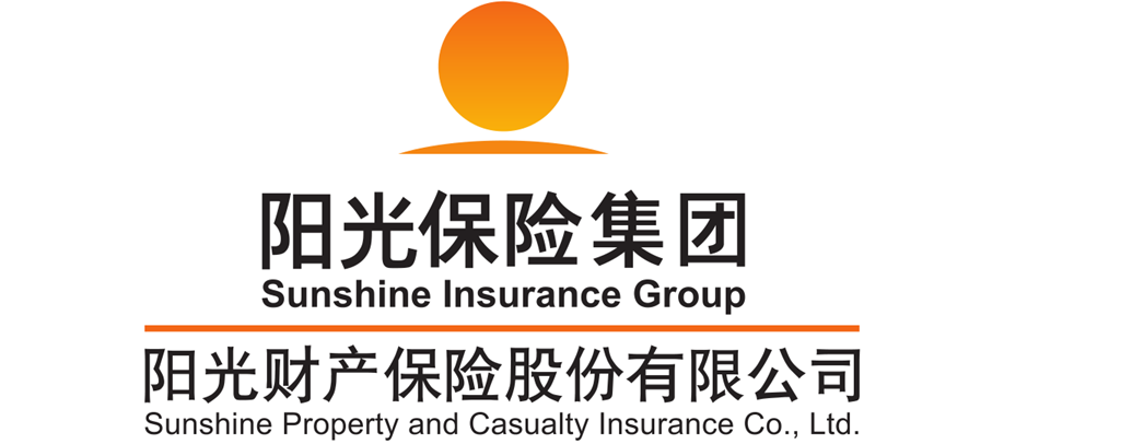 阳光财产保险股份有限公司百色中心支公司(信保事业部)