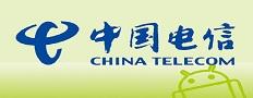 中国电信三千城营业厅
