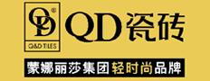 桂平QD瓷砖