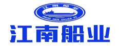 广西贵港市江南船业有限责任公司