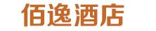 广西防城港佰逸酒店管理有限公司