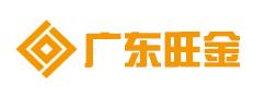 广东旺金投资有限公司