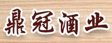 广西桂平市鼎冠贸易有限公司