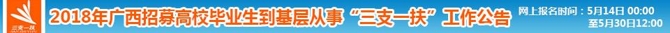 中国真人线上娱乐平台人才市场/真人线上娱乐平台