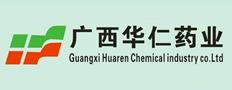 广西华仁药业有限责任公司