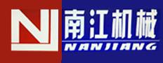 桂平市南江机械制造有限公司