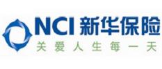 新华人寿保险股份有限公司贵港中心支公司