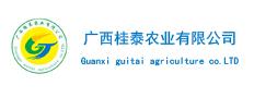 广西桂泰农业有限公司