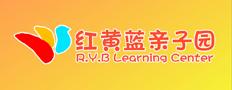 桂平市壹百教育咨询服务中心(红黄蓝桂平亲子园)
