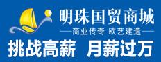 合浦港荣置业投资有限公司